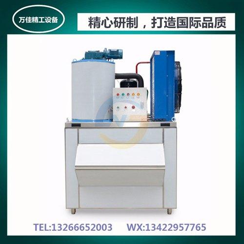 供应WJ-1.5T肉类保鲜片冰机_小型片冰机东莞产销
