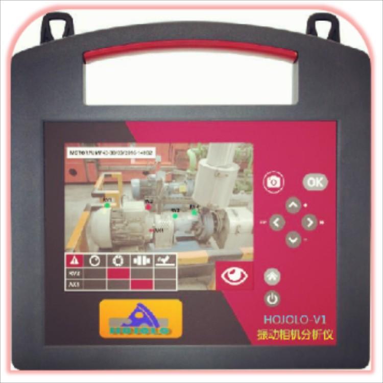 IPRE-V1振动相机巡检仪 振动监测相机中科普锐厂家直销