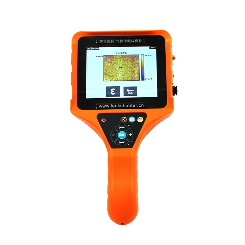PR600超声波检漏仪 超声波气体检漏仪 可视化超声波检漏仪 超声波检测仪