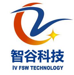 东莞智谷光电科技有限公司