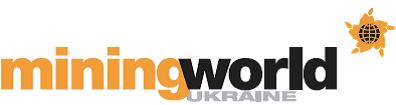2018乌克兰国际矿业展