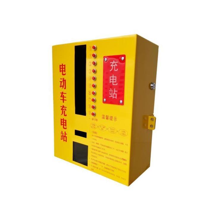电动自行车车库10路充电站刷卡型