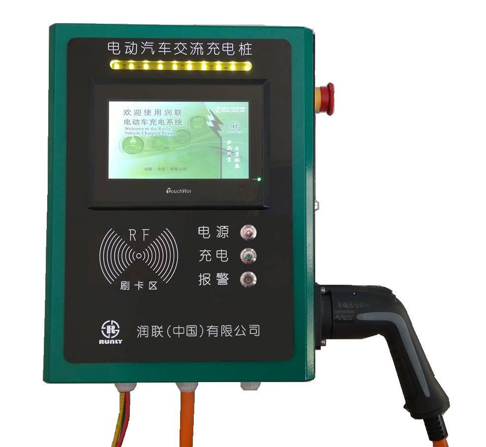 电动汽车7kw交流充电壁挂型