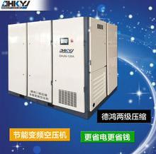直销DHJN-120A/90KW永磁螺杆式空压机节能改造工程