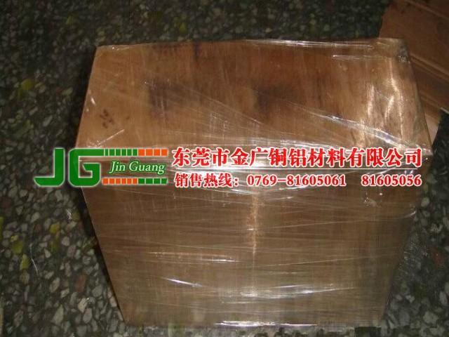 c17300铍青铜板