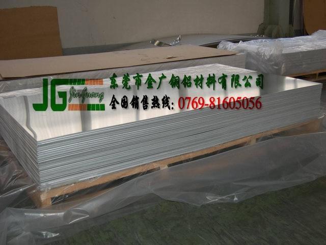 5052阳极氧化铝板进口al5052铝板厂家