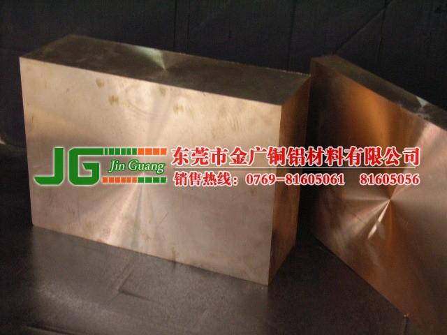 UT40铍铜板