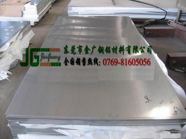 7075高硬度铝合金板料
