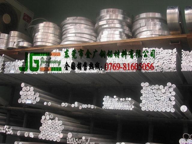6061铝合金圆棒