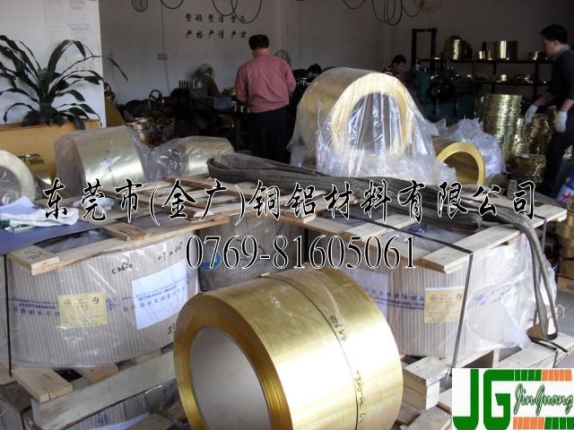 c2680黄铜带价格