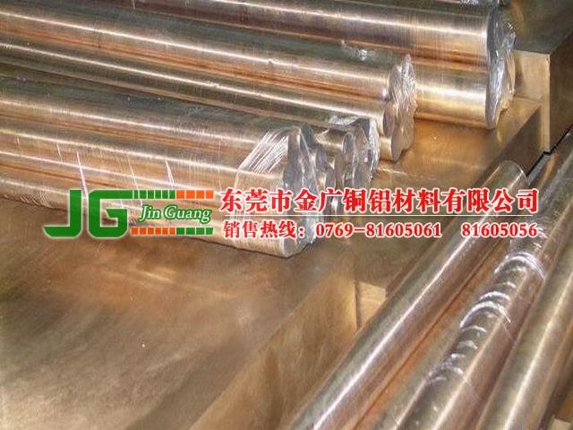 c17200高耐磨铍铜棒进口c17200是什么材料?