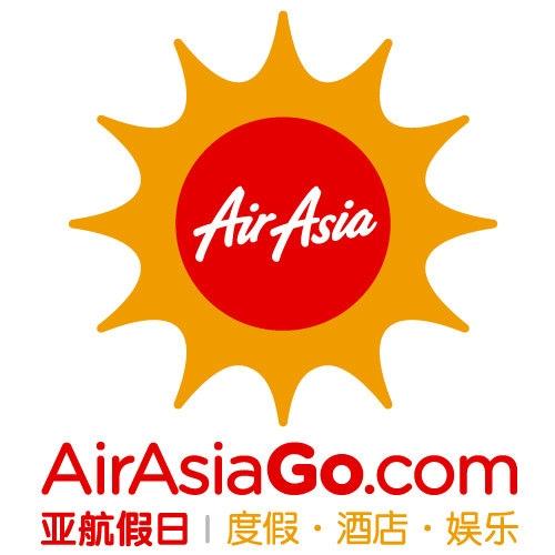 亚航假日专业打折酒店预订,香港酒店预订知名品牌