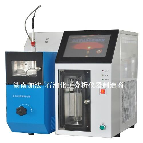 湖南加法仪器GB/T 255全自动蒸馏测定器