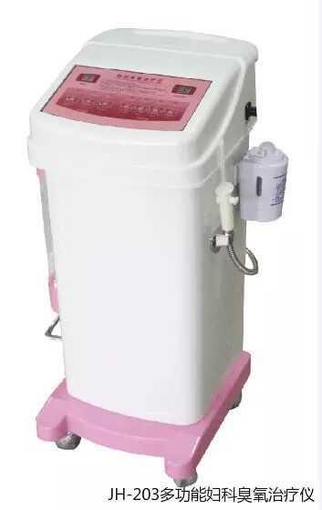 妇科臭氧治疗仪 妇科三氧治疗仪 妇科臭氧治疗机