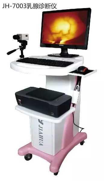 多功能红外乳腺诊断仪 乳腺红外线扫描   近红外线乳腺扫描