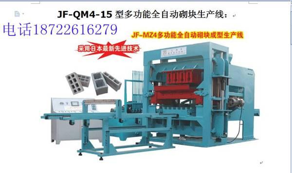 供应贵州液压砖机,路面砖机,砖机设备