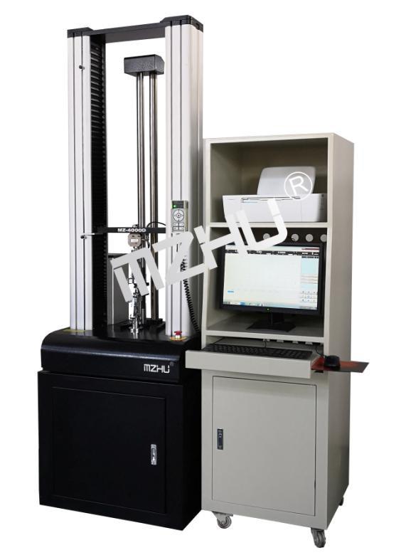 MZ-4000D 电脑控制万能材料试验机(铝合金护罩)