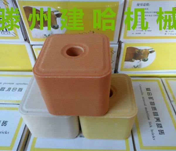 盐砖液压机400吨牛羊盐砖小型液压机牛羊盐砖小型液压机