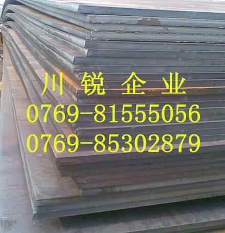 东莞65mn弹簧钢板65mn优质钢板价格厂家