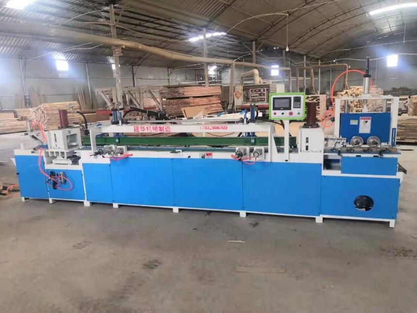 全自动数控接木机 门边料指接机厂家供应 短方木插接机 对接机厂家