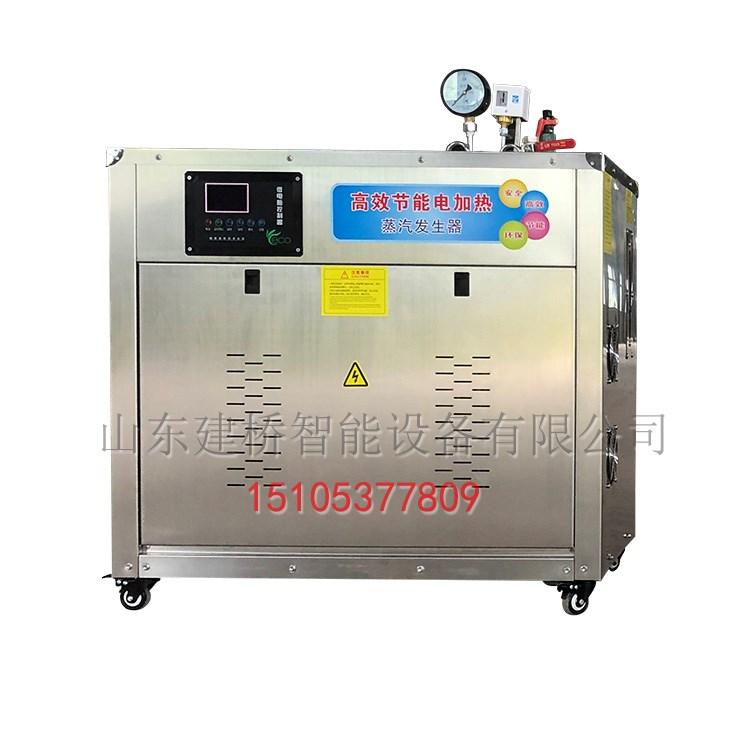 供应72KW电加热新款节能蒸汽发生器广西地区