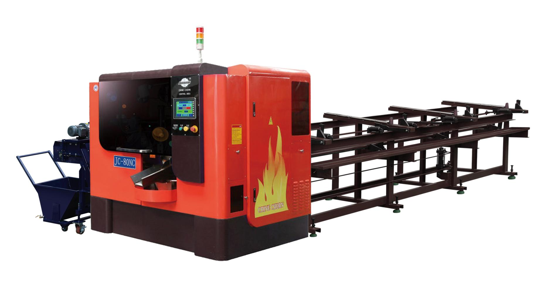 全自动数控开料机五金切割机超硬质金属材料高速精密圆锯机