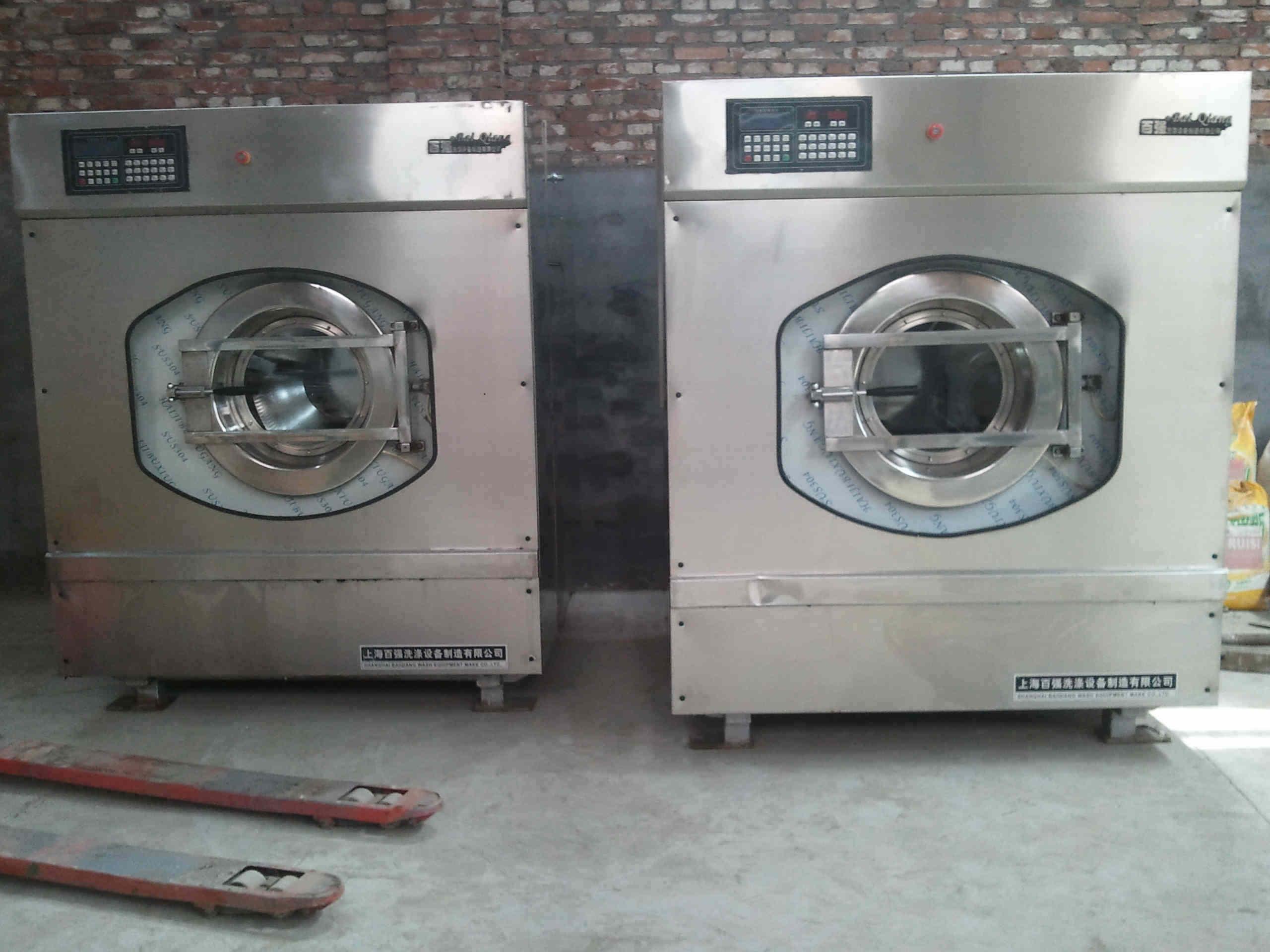 保定哪里出售二手的旧干洗机子?