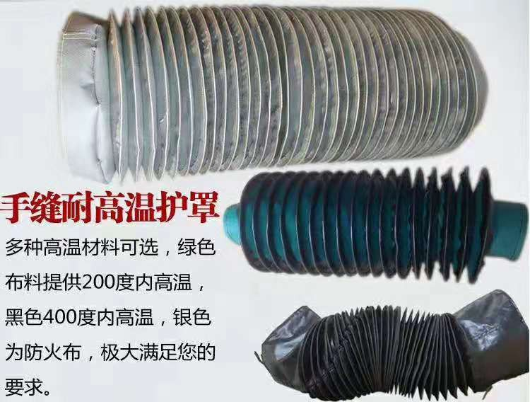 缝纫式油缸防护罩价格