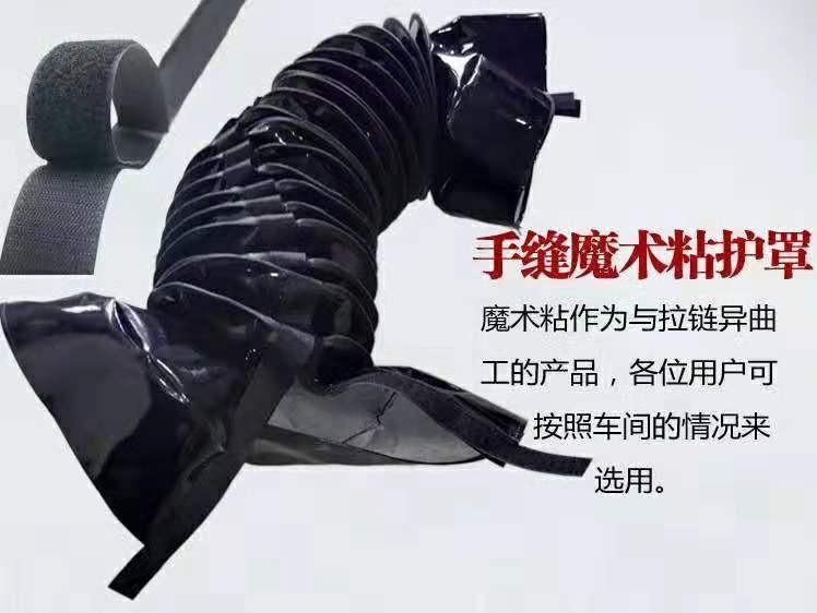 深圳手缝魔术贴防护罩价格