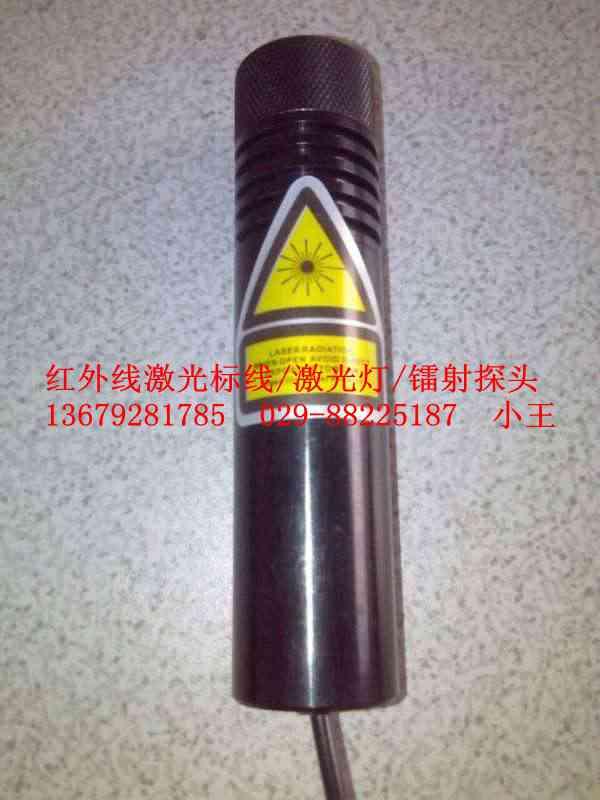 北京半导体激光器
