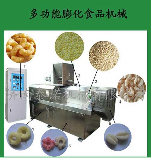 供应休闲膨化食品生产线