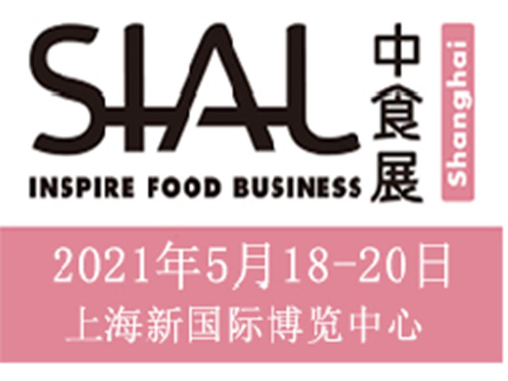 上海和景展览有限公司