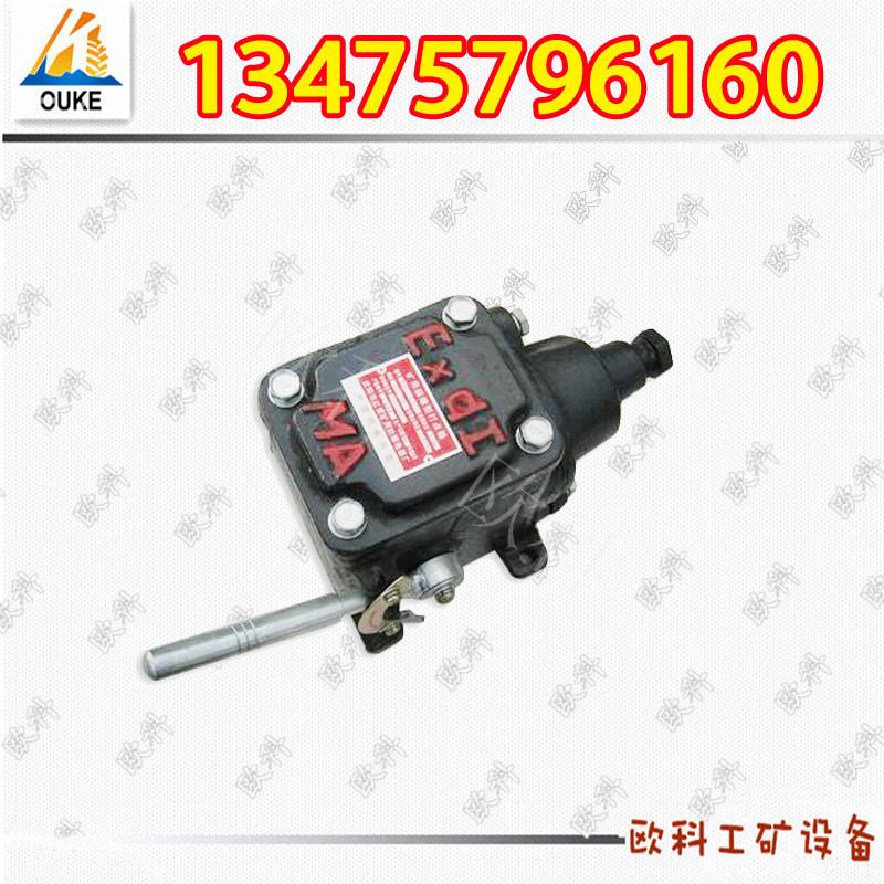 煤矿井下信号系统中,作为低压开关用以控制电铃或