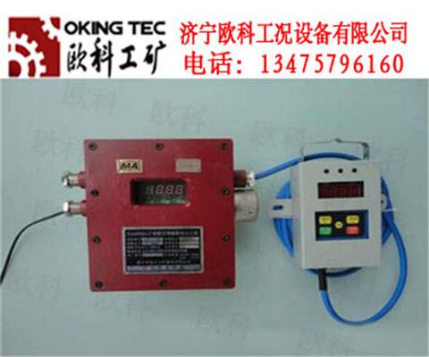 供应传感器厂家,温度传感器价格