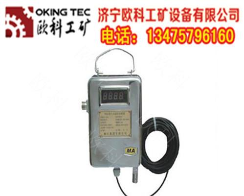 供应优质液位传感器液位传感器厂家