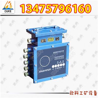 专业生产KHP159矿用辟皮带机综合保护装置