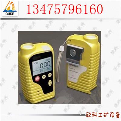 供应甲烷检测仪JCB4甲烷测定器