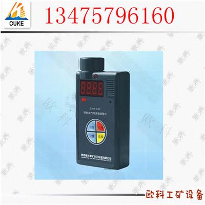 供应JCB4甲烷检测仪[仪器,仪表]