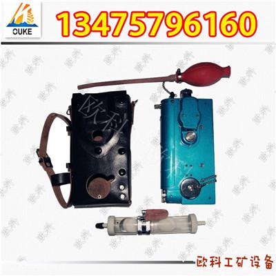 专业生产CJG100甲烷测定器,甲烷测定器厂家