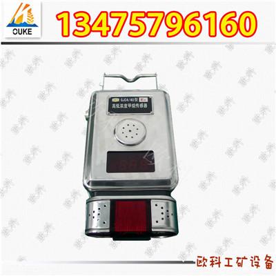 供应甲烷传感器低浓度甲烷传感器