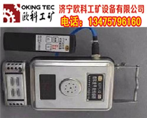 专业生产GJC4甲烷传感器