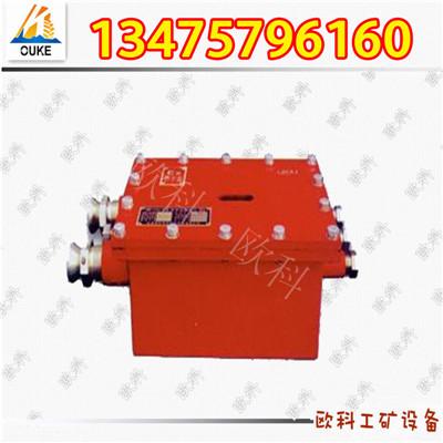 供应甲烷断电仪甲烷断电仪型号