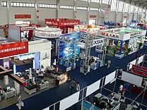 (沈阳制博会)2018第十七届中国沈阳国际装备制造业博览会