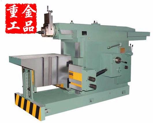 金品重工BC60100机械牛头刨床