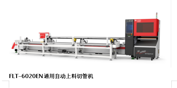 金强6016LN光纤自动上料管材切割机