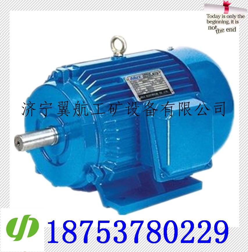 Y2系列三相电动机Y2系列电动机