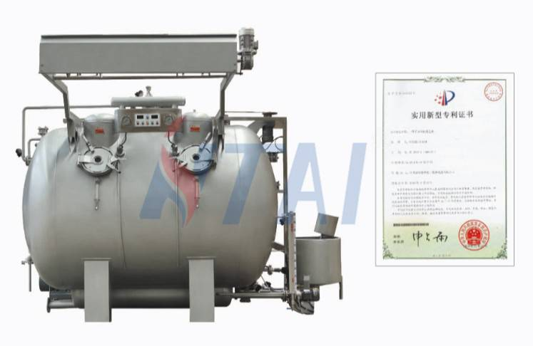 HYO型高温高压染色机(无导布辊)