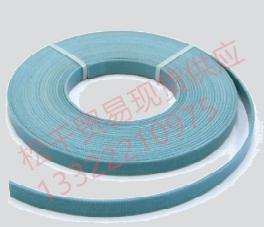 现货供应进口聚酯纤维 C380 C320导向带 导向环