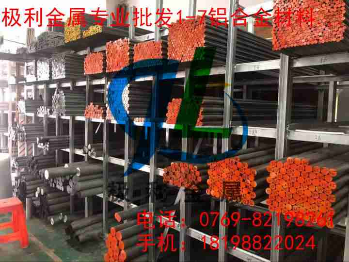L5-1高强度铝棒,L5-1导电铝棒