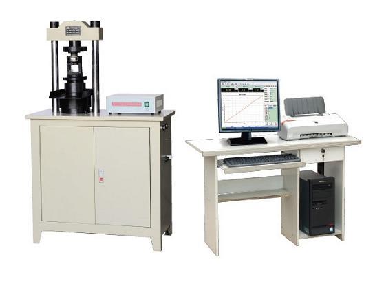 试验机之YAW系列微机控制电液伺服液压压力试验机